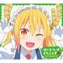 めいど・うぃず・どらごんず︎❤︎【初回限定盤(CD+BD)】