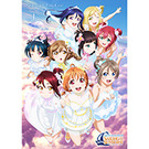 ラブライブ!サンシャイン!! Aqours 4th LoveLive! ~Sailing to the Sunshine~ DVD Day1