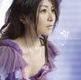 Sing All Love【DVD付 初回生産限定盤】