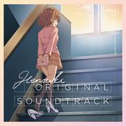 TVアニメ『可愛ければ変態でも好きになってくれますか?』 オリジナルサウンドトラック/音楽:酒井陽一