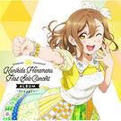 Aqours First Solo Concert Album LoveLive! Sunshine!! Kunikida Hanamaru First Solo Concert Album