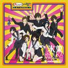 TVアニメ『氷菓』 ドラマCD1