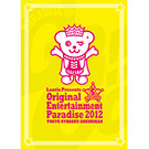 Original Entertainment Paradise 2012 PARADISE@GoGo!! LIVE DVD 東京両国国技館