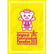 Original Entertainment Paradise 2012 PARADISE@GoGo!! LIVE DVD 東京両国国技館