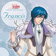 キャラクターソングVOL.12 フランシス