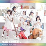RAINBOW'S BOX【限定盤】/NOW ON AIR