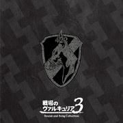 「戦場のヴァルキュリア3」サウンド&ソングコレクション