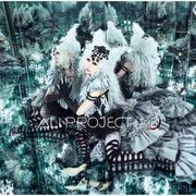 TVアニメ『月とライカと吸血姫』OP主題歌 「緋ノ月」【初回限定盤】/ALI PROJECT