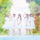 たゆたえ、七色【通常盤(CD)】
