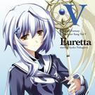 キャラクターソング Vol.5 エウレッタ