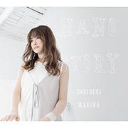 ナノ・ストーリー【初回限定盤】/堀内まり菜