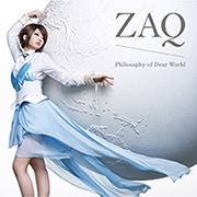 Philosophy of Dear World【アーティスト盤】