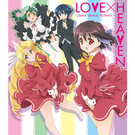 LOVE × HEAVEN