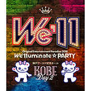 Original Entertainment Paradise -おれパラ- 2018 ~We'lluminate☆PARTY~ Blu-ray【神戸DAY2】