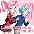 キャラクターソング Vol.7 リトゥーシャ&パウーク