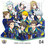 THE IDOLM@STER SideM 5th ANNIVERSARY DISC 04 FRAME&S.E.M&Legenders