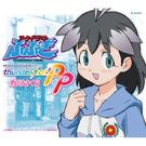 thunder of PP