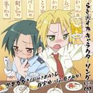 キャラクターソング Vol.012