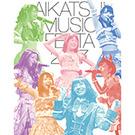 アイカツ!ミュージックフェスタ2017 LIVE Blu-ray アイカツスターズ!盤