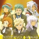 TVアニメ『機動戦士ガンダムAGE』 キャラクターソングアルバム Vol.2
