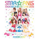 STAR☆ANIS アイカツ!スペシャルLIVE TOUR 2015 SHINING STAR* COMPLETE LIVE BD