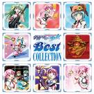 TVアニメ『宇宙をかける少女』 Best COLLECTION