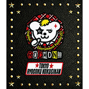 Original Entertainment Paradise 2013 ROCK ON !!!! 東京両国国技館 Blu-ray Disc