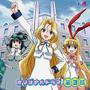 TVアニメ『咲 -Saki-』ドラマCD Vol.3