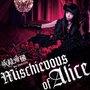 Mischievous of Alice 【DVD同梱】