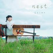 「nest」/Chima