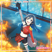 Dream with You / Poppin' Up! / DIVE!【優木せつ菜盤】