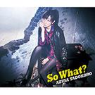So What?【初回限定盤(BD+CD)】