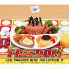 JAM Project BEST COLLCTION II FREEDOM