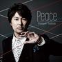 Peace【通常盤】