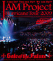 JAM Project Hurricane Tour 2009 「Gate of the Future」 LIVE Blu-ray