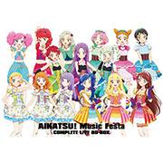 アイカツ!ミュージックフェスタ COMPLETE LIVE BD-BOX