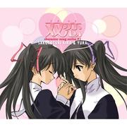 桜月キラ&桜月ユラ