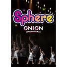 スフィアライブ2010 sphere ON LOVE, ON 日本武道館 LIVE DVD 【2枚組】
