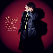 Deep & Holic【Blu-ray付き限定盤】