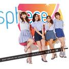 sphere【初回生産限定盤】