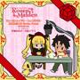 ローゼンメイデン・ウェブラジオ 薔薇の香りのGarden Party CDスペシャル