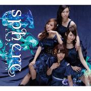 GENESIS ARIA 【限定生産盤】