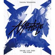 「TAKUMA TERASHIMA ONLINE LIVE 2020 4th STAGE ~ASSEMBLE~」Blu-...