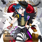 LoveLive! Sunshine!! Tsushima Yoshiko First Solo Concert Album  ~ in this unstable world ~