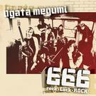 666-rock.Lock.ROCK!-