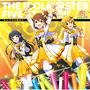 THE IDOLM@STERシリーズ15周年記念曲「なんどでも笑おう」 【ミリオンライブ!盤】