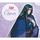キャラクターソング VOL.5 クラヴィス
