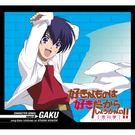 TARGET.6 GAKU
