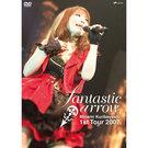 栗林みな実1stTour2007 fantastic arrow LIVE DVD