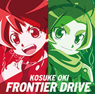 FRONTIER DRIVE